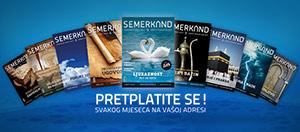 Pretplata - Magazin SEMERKAND
