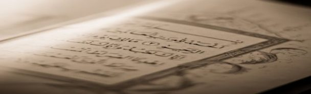 Allahova, dž.š., svojstva: Kelam